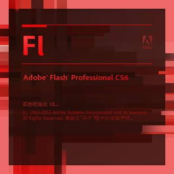Adobe Flash Professional CS6 绿色版-二维动画必备