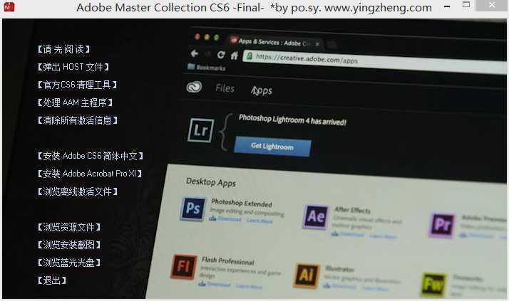 Adobe CS6 Master