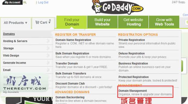 Godaddy域名优惠码续费教程