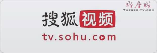 搜狐视频片头广告音乐